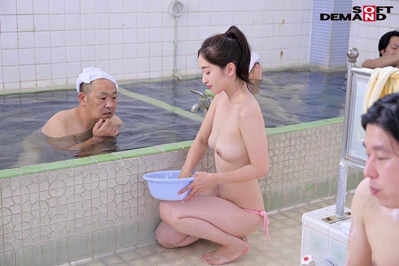 公共澡堂的美女人妻老板娘兼看板女孩相马茜给您疗养下半身 SDDE-635 screenshot 7