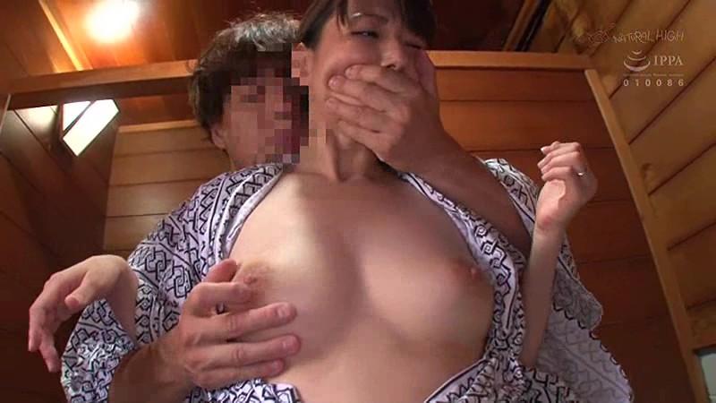 溫泉母女癡漢 保護女兒卻被M字開腳母女齊齊幹 NHDTB-062 screenshot 1