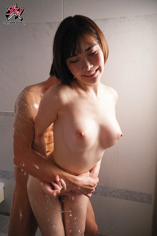 猥琐大叔附身强占美白的巨乳妹深田咏美身体和男朋友发情性交 DASD-754 screenshot 6