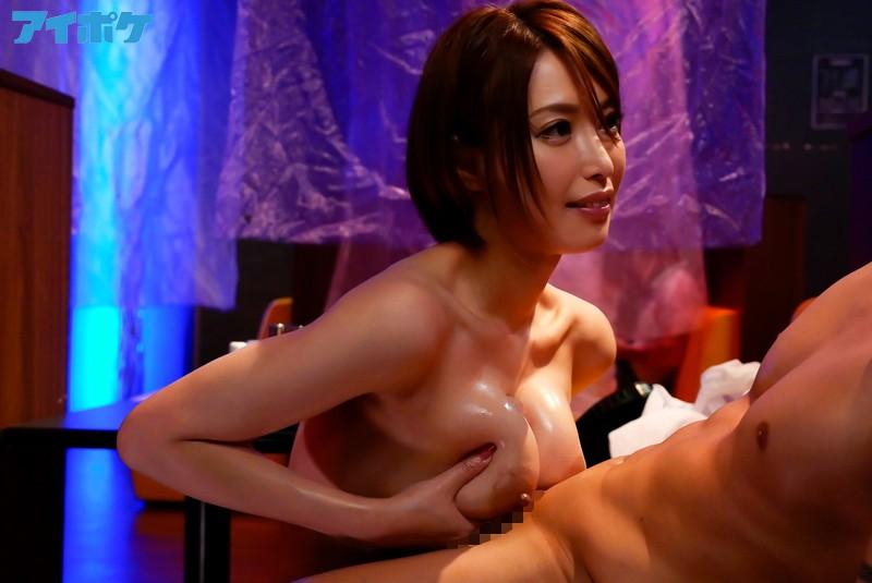 可幹炮巨乳風俗店.君島美緒  IPX-083 screenshot 9