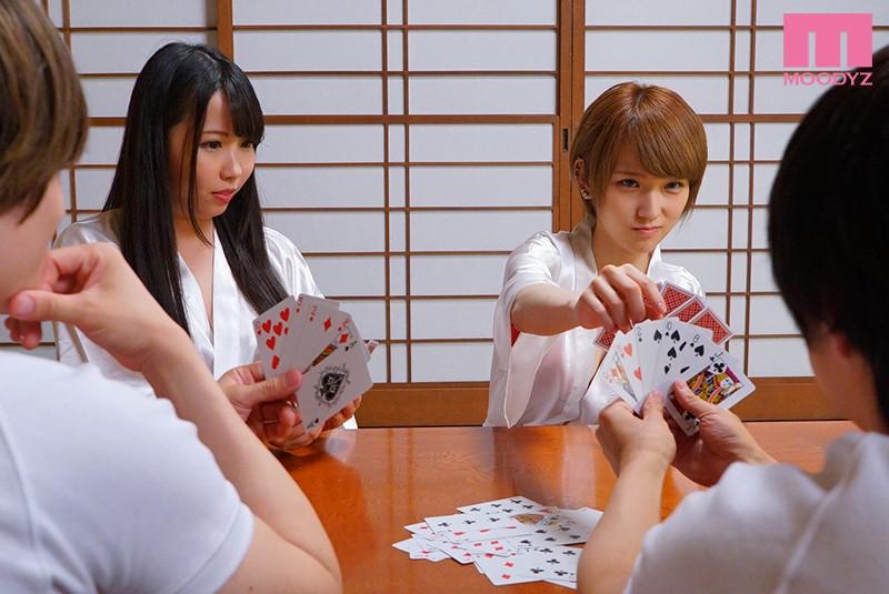 修學旅行x國王遊戲 screenshot 3