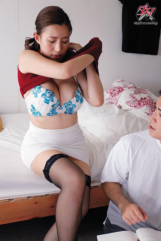 你能抵抗這位人妻的誘惑嗎?永井瑪麗亞 screenshot 7