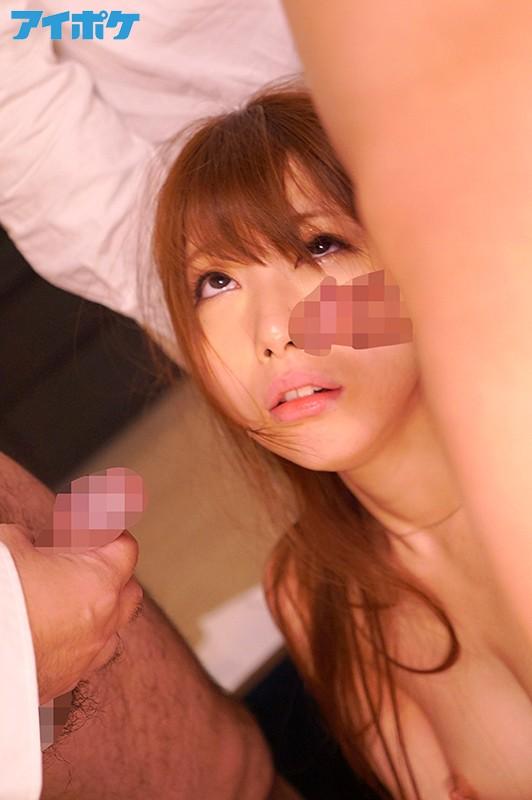 立場逆転!娘西宮孕出輪姦! 西宮夢 IPX-297 screenshot 6