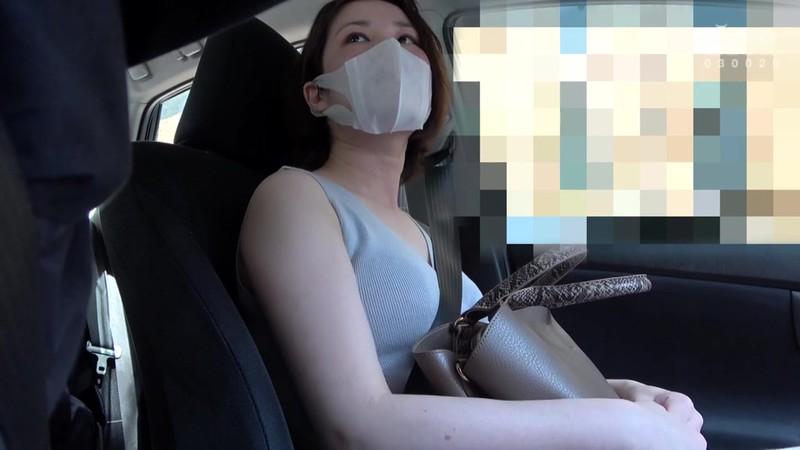 人妻湯戀旅行136.弘崎由美奈 screenshot 0