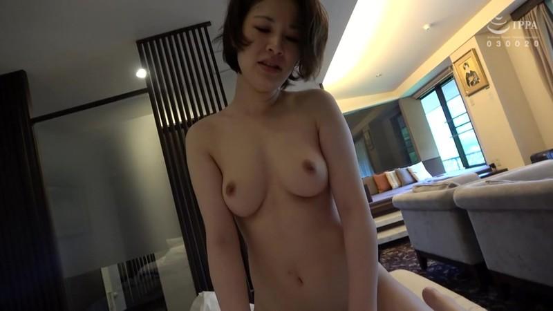人妻湯戀旅行136.弘崎由美奈 screenshot 1