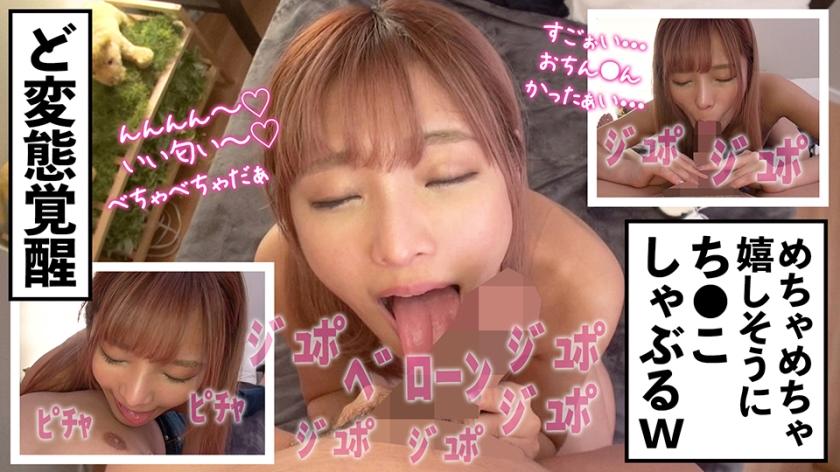 レイ(21) 402MNTJ-051 screenshot 2