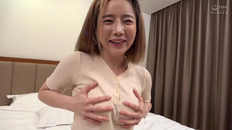 韓國美女搭訕打炮之旅 screenshot 0