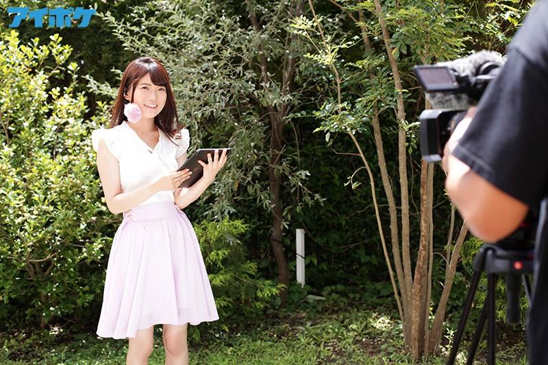 新人气象主播三田由依AV出道作 IPX-407 screenshot 0