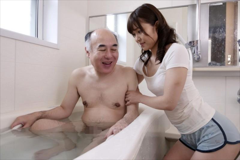 迷上老人濃烈愛撫的人妻(上) screenshot 7