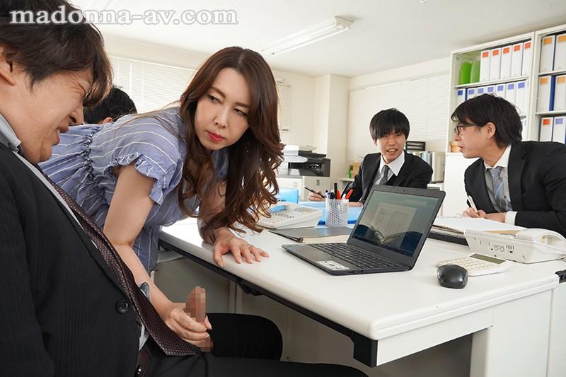 性騷擾嚴苛女上司出乎意料的結果.風間由美 screenshot 8