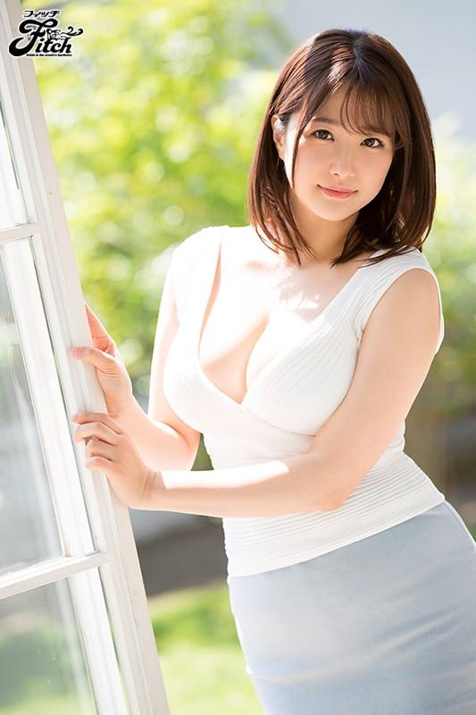 前地方電視台主播AV出道.流田美奈實 screenshot 0