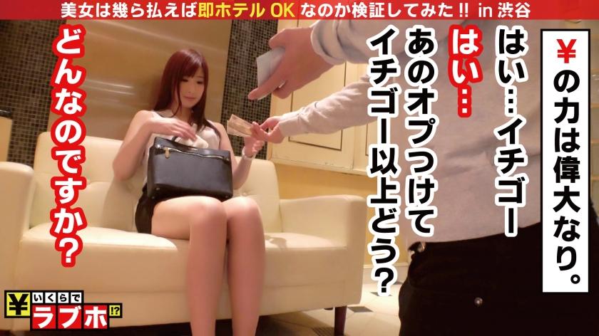 さな作品300NTK-200,23的クール美女! screenshot 1