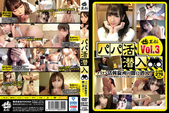 甜心乾爹VOL.3 KFNE 017