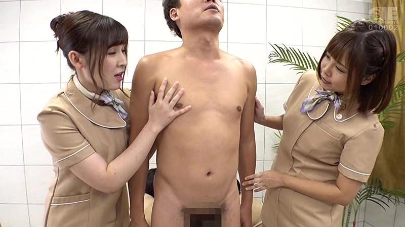 常に乳首責めハーレムエステ IENE-956 screenshot 0