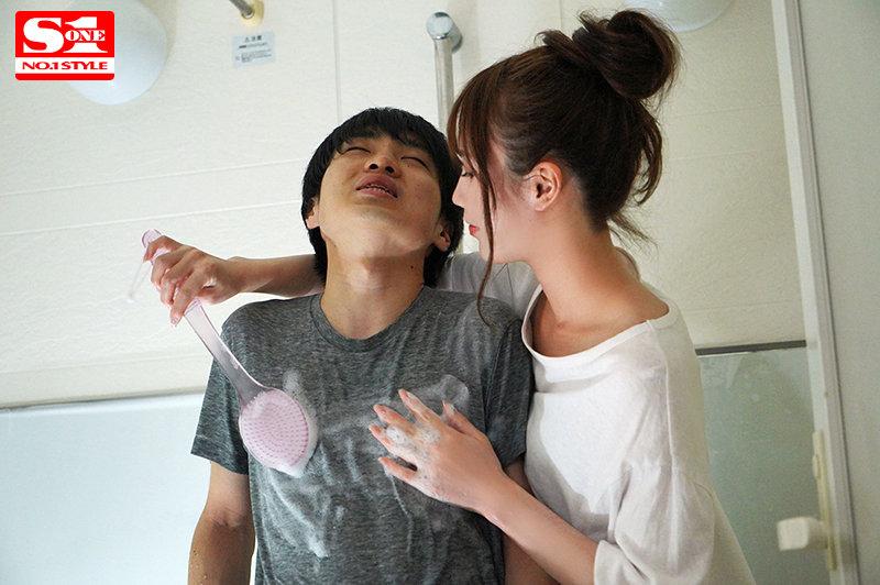 女友就在旁边却从背后耳语责弄乳头让我狂乱的女友姐姐miru SSIS-169 screenshot 6