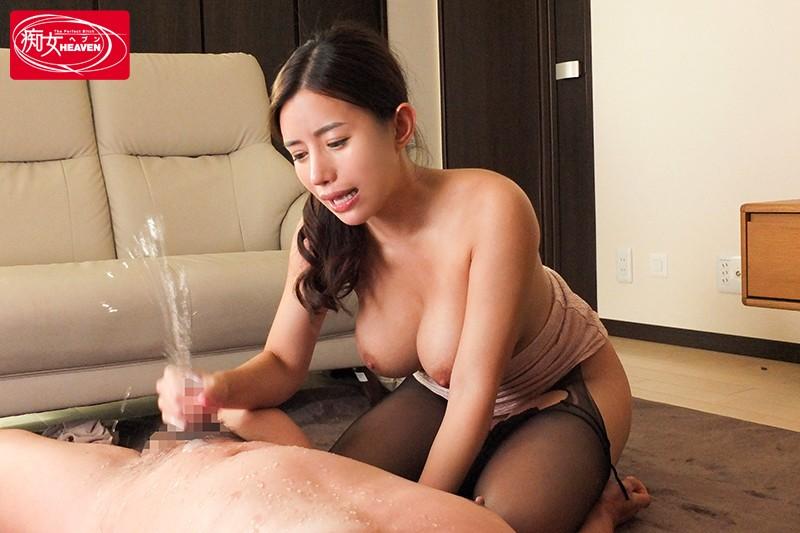女友出差的几天和按摩店的痴女技师永井玛丽亚疯狂做爱内射 CJOD-218 screenshot 3