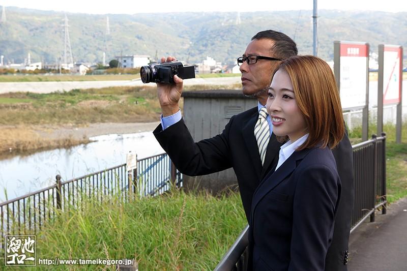女教師NTR 学年主任の妻が同僚と教育研修の下見へ行ったきり… 本田岬 MEYD-347  screenshot 0