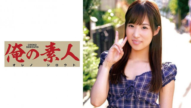 乃愛小姐 230OREC-638