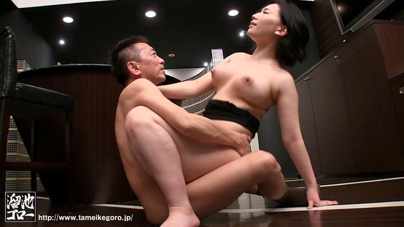 和风俗店的巨乳人妻情人佐山爱不伦偷情内射旅行 MEYD-598 screenshot 2