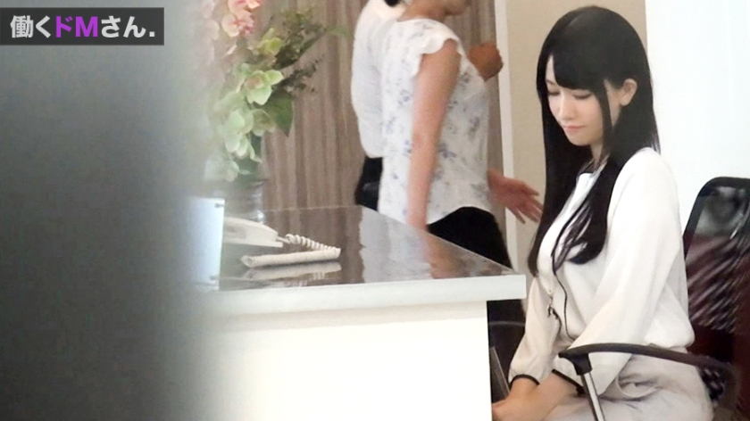 働くドMさん. Case.25 外資系企業 受付/相澤さん/22歳 艶やかな黒髪、白い美肌は会社の顔たる受付嬢にうってつけの清楚感。それとは裏腹、たわわに実ったFカップ巨乳をアポ無しで凸ったオフィスで screenshot 4