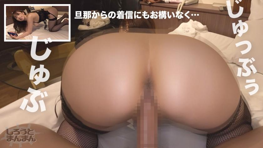 春奈さん(27) 345SIMM-356 screenshot 3