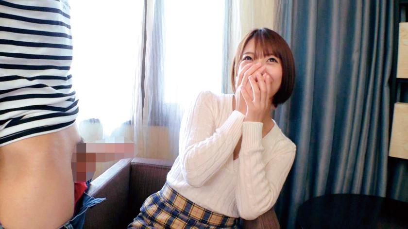 みく 230OREC-494 screenshot 0