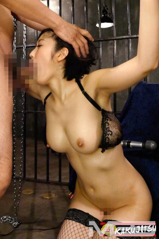 水野朝陽(みずのあさひ) 253KAKU-143 screenshot 1