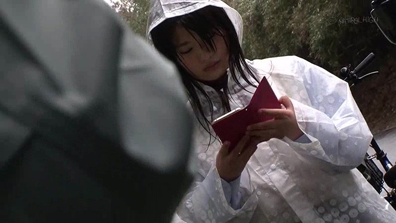 即ハメ痴漢 5 NHDTB-013 screenshot 3