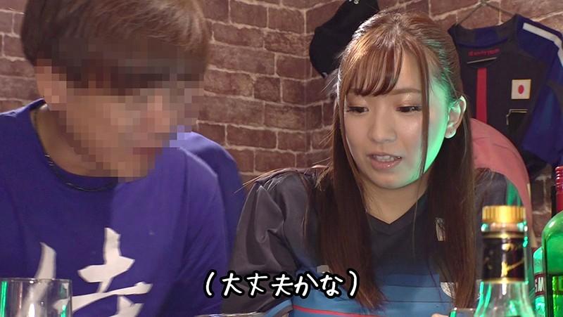 我的女友在運動酒吧被人搞.鈴木真夕 春野葵 screenshot 1