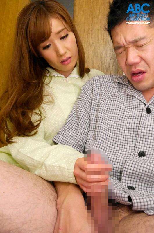 看到继子大肉棒的寂寞人妻林由奈忍不住借性教育为由夺走了他的处男被儿子内射了大量精液 OKSN-230 screenshot 6