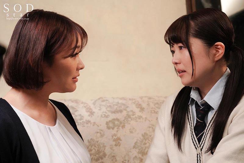 要引退的西野翔如愿以偿和合得来的五位圈内女优拍摄久违的百合作 STARS-173 screenshot 8