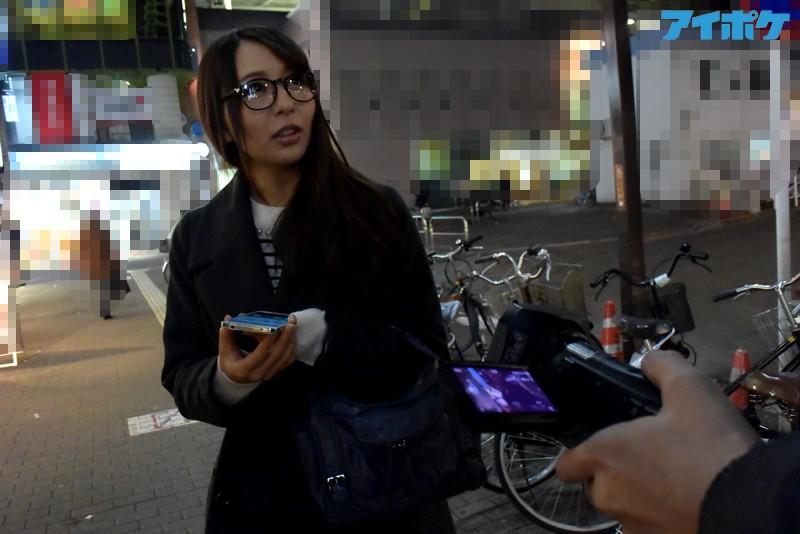 IPZ-802 都内某エステ店で盗撮された希崎潔西卡 AV女優が通う治療院にて巧妙な騙し隠し撮り撮影決行! screenshot 11