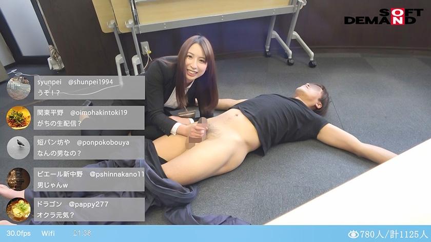 女子社员 吉冈明日海和被替换的我在公司里随意做爱!SEX生配信! 107NTTR-062 screenshot 1