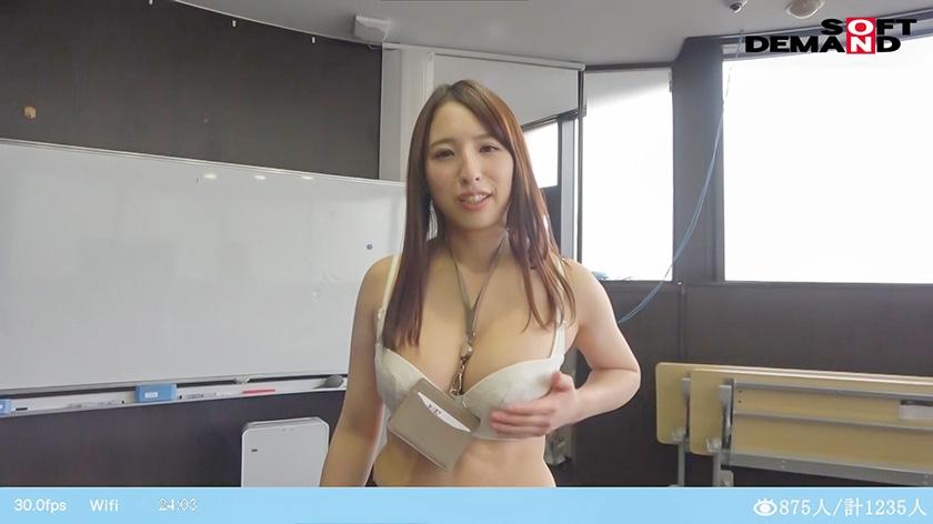 女子社员 吉冈明日海和被替换的我在公司里随意做爱!SEX生配信! 107NTTR-062 screenshot 2