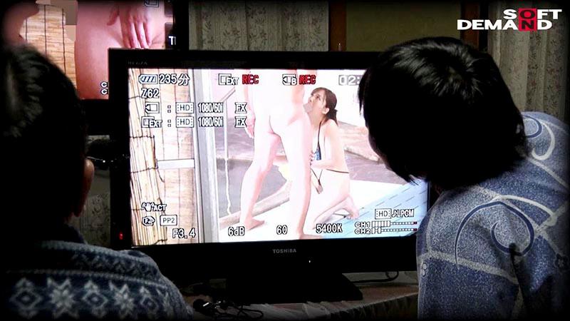 男湯.廣瀨結香/小鳥遊百惠/鈴木真夕 screenshot 8