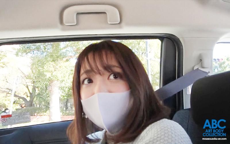 敏感抖M人妻的小秘密.詩月圓 screenshot 0