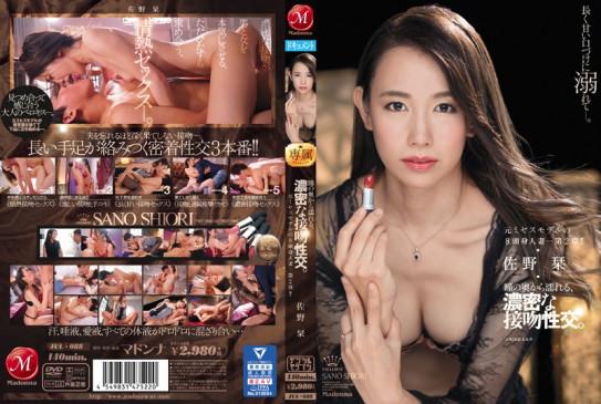 纤瘦长腿细腰美女佐野栞浓厚接吻性交 JUL-088