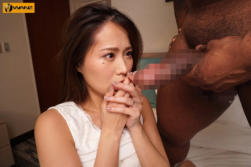 黒人英会話NTR 通野未帆 WANZ-873 screenshot 1