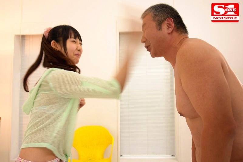 和一群恶心丑男做爱的宇佐美舞 SNIS-303 screenshot 2