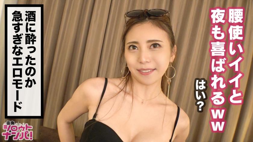 街角素人搭訕 女強人變身淫亂女 screenshot 2