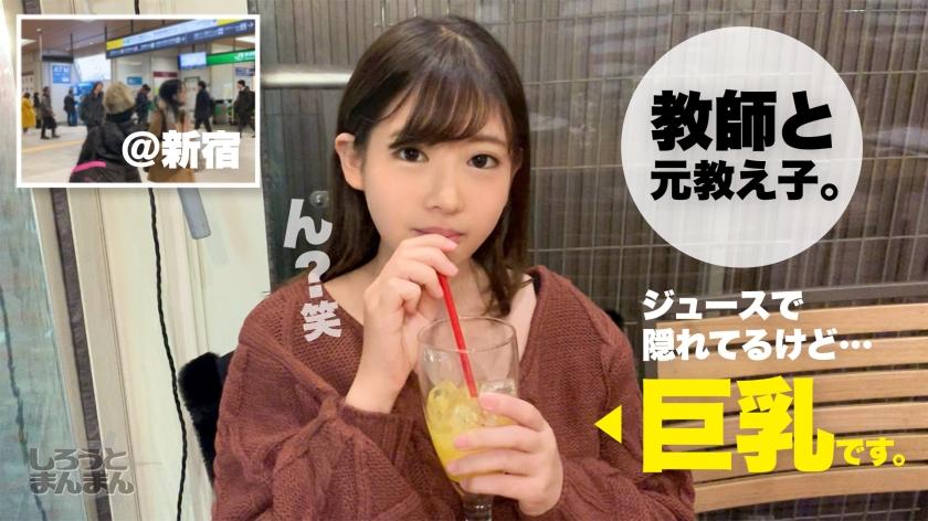れーちゃん(19) 345SIMM-392 screenshot 0