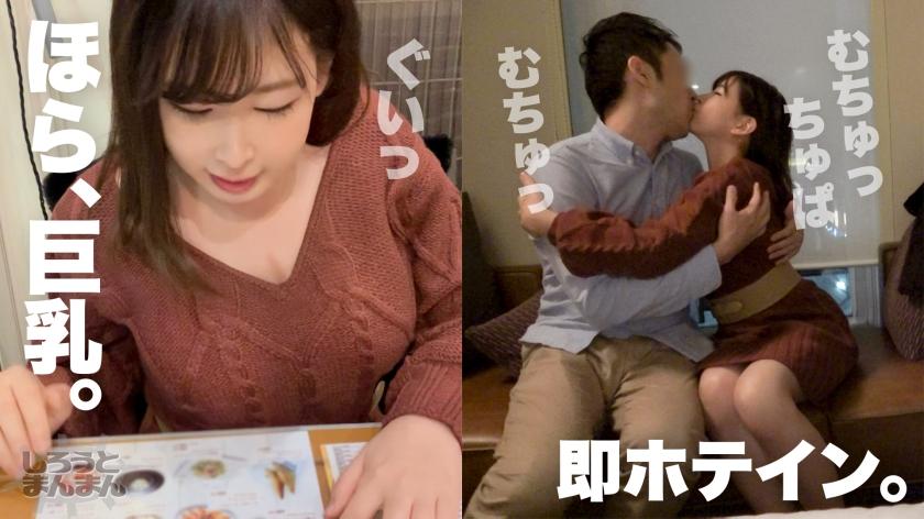 れーちゃん(19) 345SIMM-392 screenshot 1