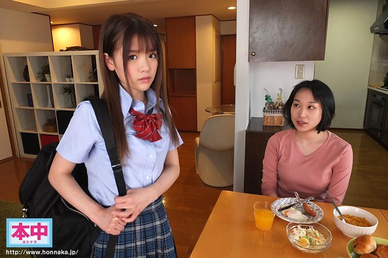 被女友的小恶魔妹妹永濑唯告白偷偷摸摸地内射生子做爱 HND-703 screenshot 0