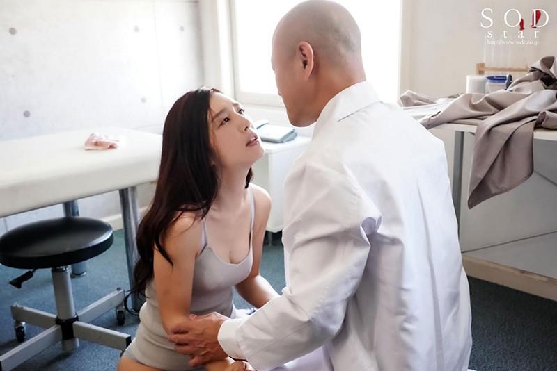 异常饮精癖人妻古川伊织因为幼时的心灵创伤明明知道对不起老公却不受控制的想要品尝每一个男人的肉棒 STARS-184 screenshot 2