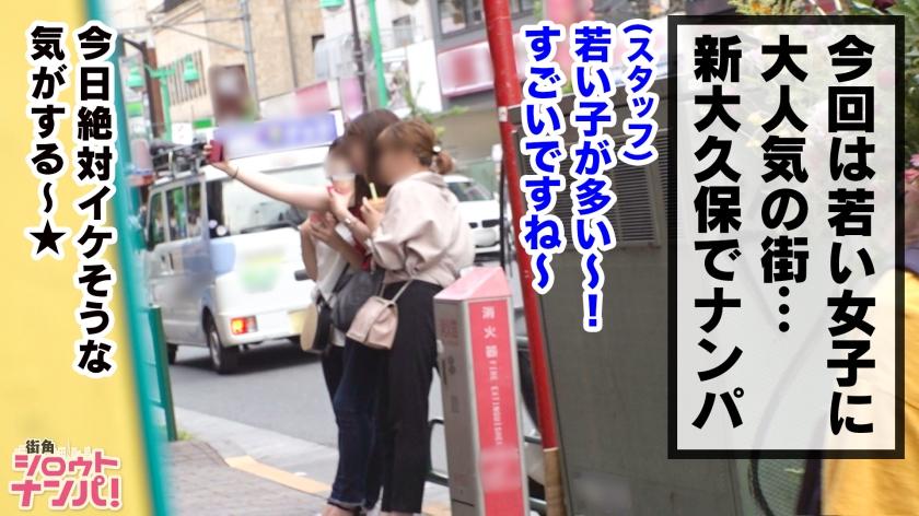 街角素人搭訕 白皙桃臀粉穴 screenshot 0