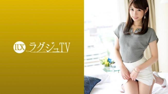 Luxu TV 1155