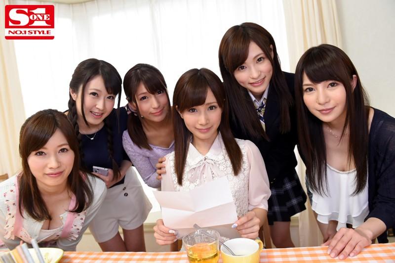 和七个小仙女妹妹的同居生活 AVOP-127 screenshot 1