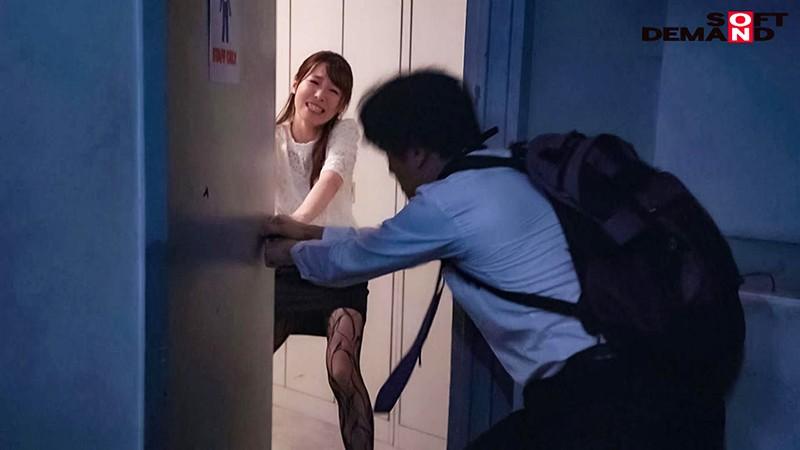 社内でコソコソ上司と不倫している受付嬢を寝取ってレ●プ 水沢美心 MSFH-037 screenshot 5