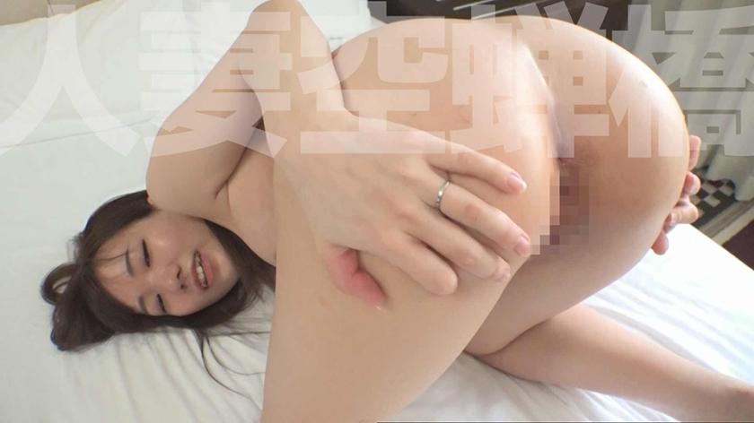 かんなさん 279UTSU-502 screenshot 1