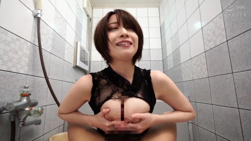 方言女子 兵庫腔.來前美 screenshot 1